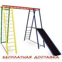 Детская площадка Sport Baby с Горкой 170/140/170 YDAgroup