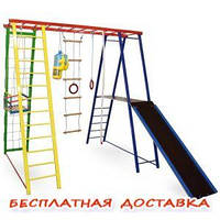 Спортивный детский комплекс (детская площадка) Sport Baby с Горкой 200/150/200 YDAgroup