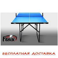 """Теннисный стол """"Феникс"""" Junior ооо """"дфсо"""","""