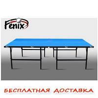 """Теннисный стол для улицы «Феникс» Basic Sport Outdoor F15, ооо """"дфсо"""", синий"""