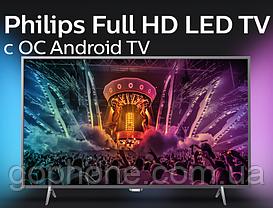 """Телевизор  Philips 32"""" Smart-TV/Full HD/DVB-T2/USB (1920×1080) Android 9.0, фото 2"""