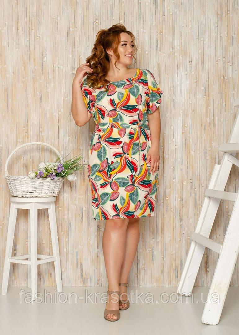 Женское летнее платье,размеры:50,52,54,56.