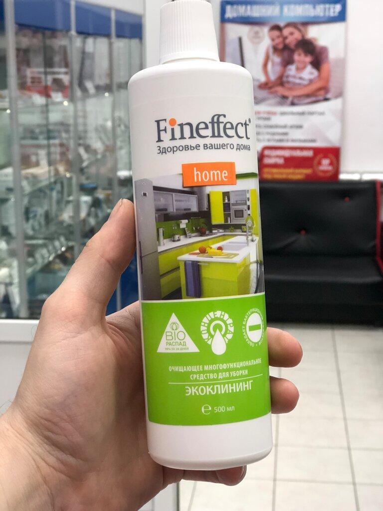 Экосредство Home Многофункциональное средство для уборки, 500мл, Германия