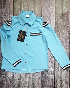 Ультрамодная рубашка на девочку с трендовой нашивкой Билли Айлиш BILLIE EILISH бирюза
