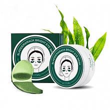Патчи гидрогелевые для глаз LCOSIN Bladderwrack Bright Eye Mask с морскими водорослями и зеленым чаем , 60 шт