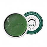 Патчи гидрогелевые для глаз LCOSIN Bladderwrack Bright Eye Mask с морскими водорослями и зеленым чаем , 60 шт, фото 2