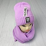 М 94027. Комплект женский-подростковый шапка и хомут, фото 2