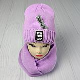 М 94027. Комплект женский-подростковый шапка и хомут, фото 3