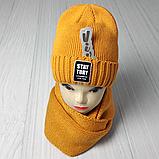 М 94027. Комплект женский-подростковый шапка и хомут, фото 4