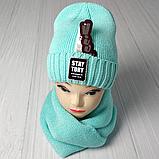 М 94027. Комплект женский-подростковый шапка и хомут, фото 6