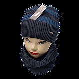 М 94015 Комплект для мальчика  шапка на флисе и снуд, разние цвета, фото 2