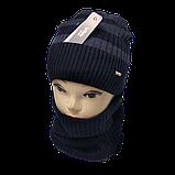 М 94015 Комплект для мальчика  шапка на флисе и снуд, разние цвета, фото 4