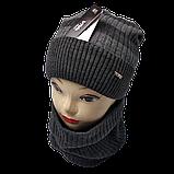 М 94015 Комплект для мальчика  шапка на флисе и снуд, разние цвета, фото 3