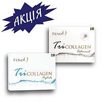 TriCollagen Peptide + TriCollagen Testoreval