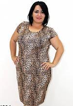 Літнє плаття Леопард 52р.