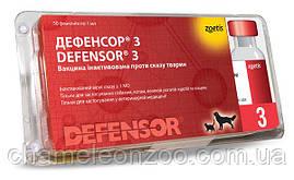Вакцина Дефенсор-3 1 доза