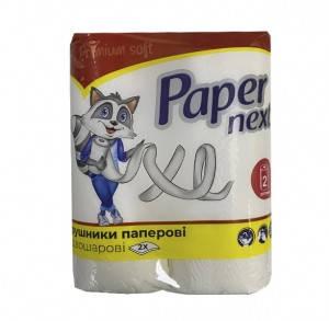 Полотенце бумажное Paper Next XL рулон (уп. 2 шт)