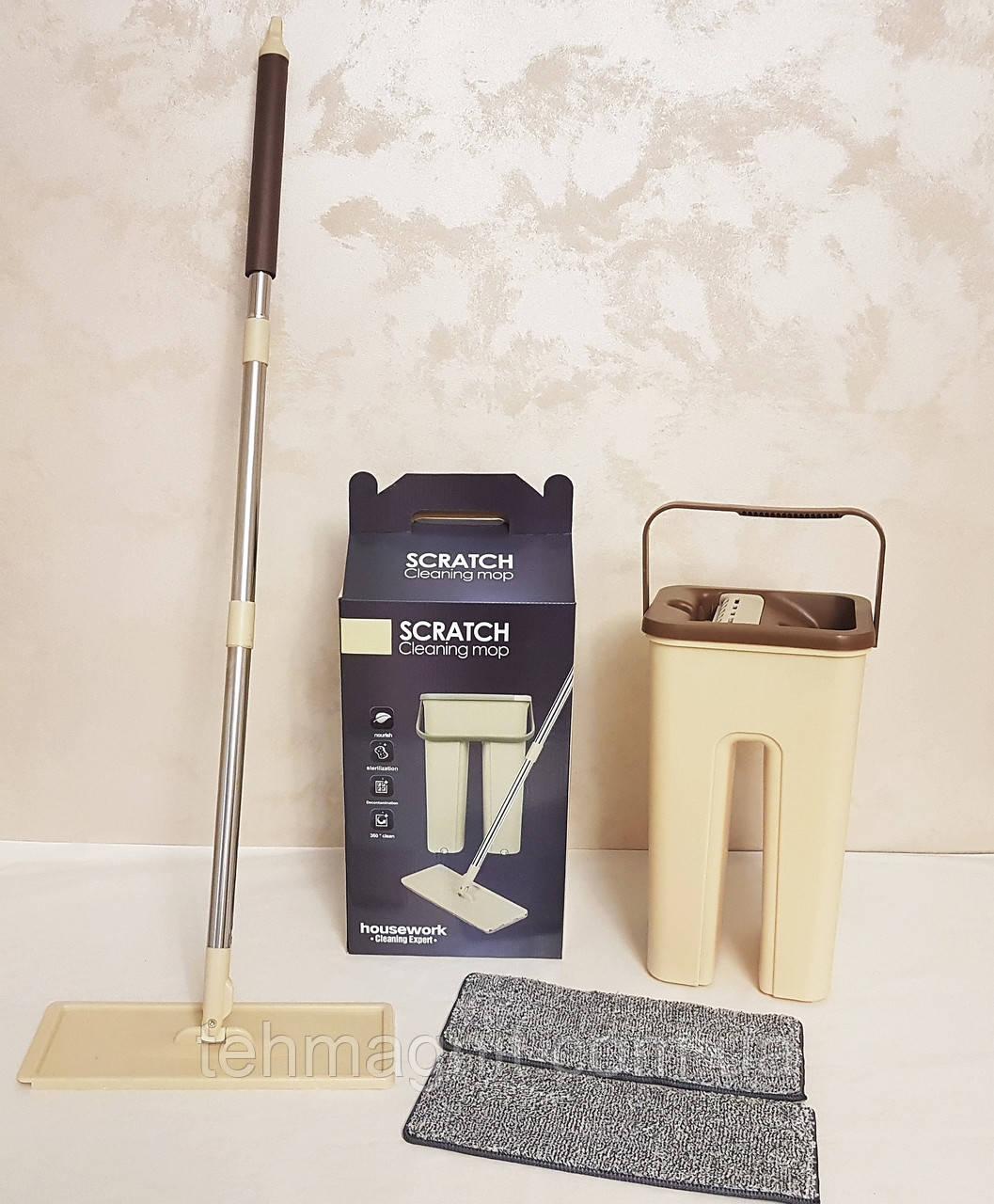Швабра с ведром и автоматическим отжимом - комплект для уборки Scratch Cleaning Mop