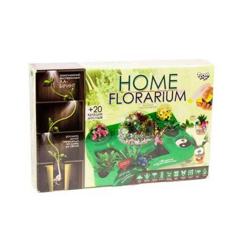 """Набор для выращивания растений """"Home Florarium"""" (укр) HFL-01-01U, фото 2"""