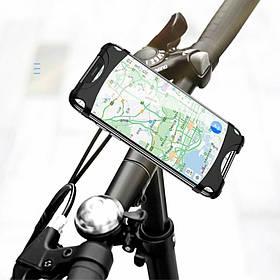 Велосипедний тримач Usams US-ZJ053