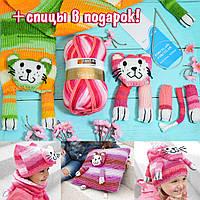 Набор для вязания + спицы В ПОДАРОК!