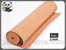 Пробковая подложка 2 мм, 1х10м, ТМ Bazalux / Коркова підкладка рулонна