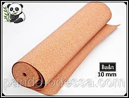 Пробковая подложка 10 мм, 1х5м, ТМ Bazalux / Коркова підкладка рулонна