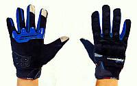 Мото Перчатки Mad bike черно-синие