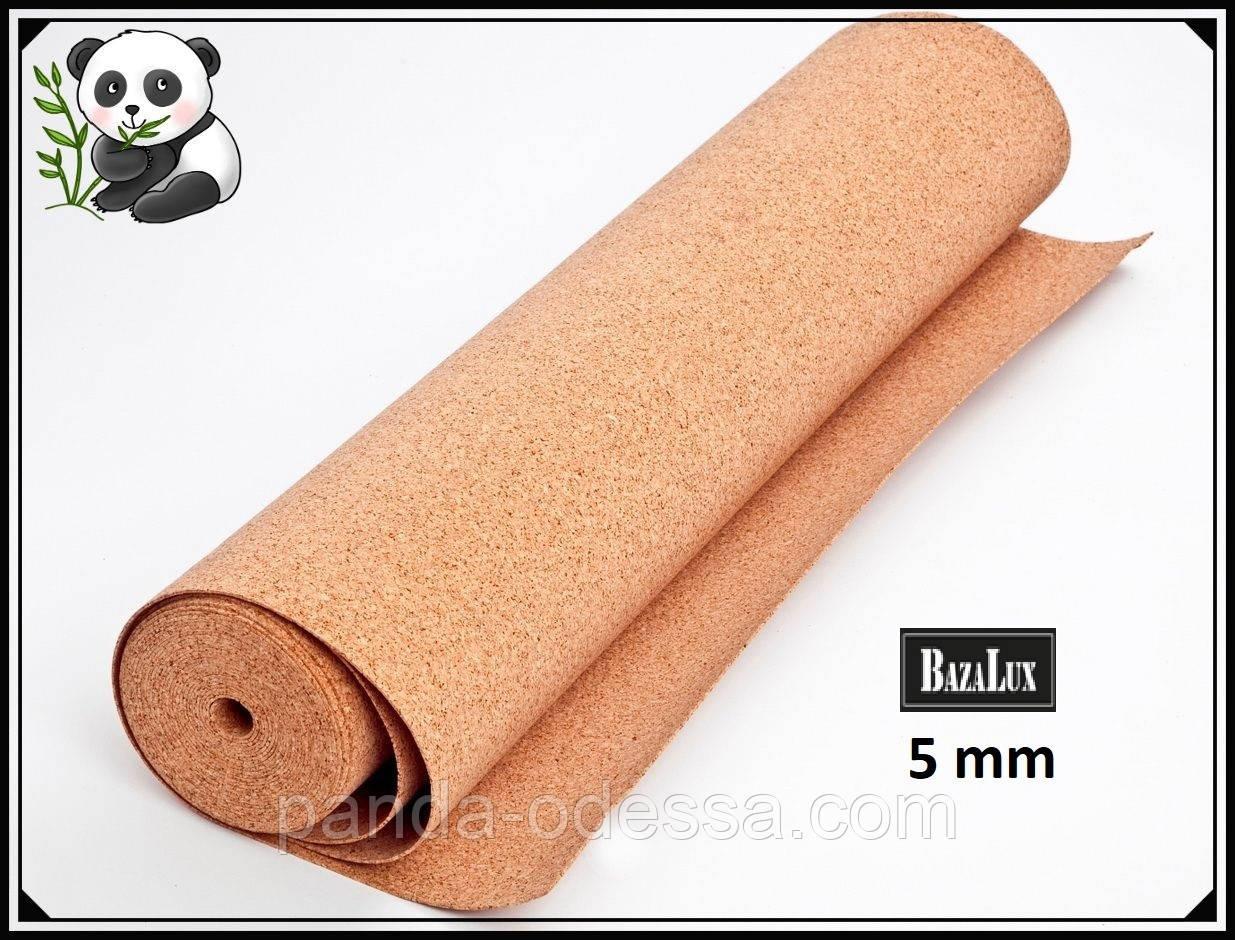 Пробковая подложка 5 мм, 1х10м, ТМ Bazalux / Коркова підкладка рулонна
