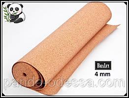 Пробкова підкладка 4 мм, 1х10м, ТМ Bazalux / Коркова підкладка рулону