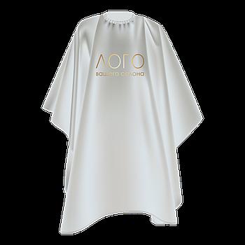 Однотонный пеньюар цвет белый с логотипом Вашего салона на заказ