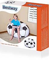 "Надувное Кресло Bestway 75010 ""Beanless Football"""