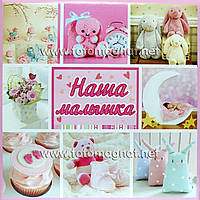 Фотоальбом с Анкетой Наш Малыш | Детский альбом для новорожденного с анкетой и местом для отпечатков Розовый
