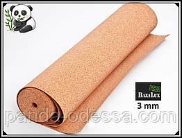 Пробковая подложка 3 мм, 1х10м, ТМ Bazalux Eco/ Коркова підкладка рулонна