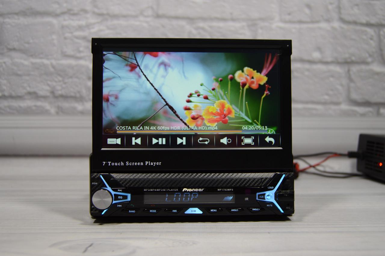 Автомагнитола 1Din Pioneer MCX-1703AD выездной экран 7 дюймов