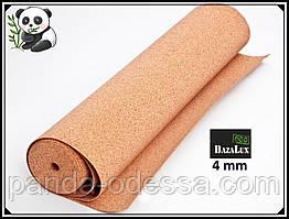 Пробкова підкладка 4 мм, 1х10м, ТМ Bazalux Eco/ Коркова підкладка рулону