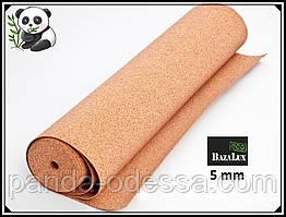 Пробковая подложка 5 мм, 1х10м, ТМ Bazalux Eco/ Коркова підкладка рулонна