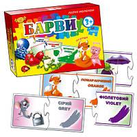 """Настольная обучающая игра """"Барви"""" МКМ0321"""