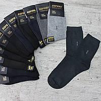 """Носки мужские классические, """"Корона"""", 41-47 размер. Качественные  носки для мужчин, хлопок, фото 1"""