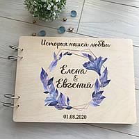 Свадебный альбом из дерева с гравировкой и цветными элементами, фото 1
