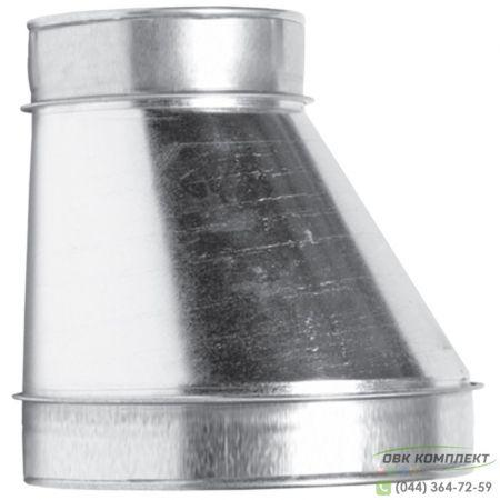 Переход односторонний ВЕНТС 315/250 для вентиляционных каналов