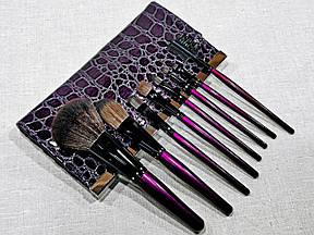 Набір кистей для макіяжу 8 штук в гаманці фіолетові