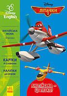 Англійська - це легко. Літачки. Disney, фото 1
