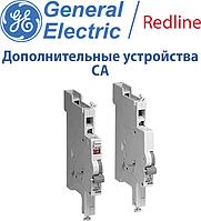 Дополнительные устройства GE Redline CA
