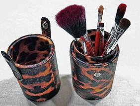 Набір кистей для макіяжу Look Like в тубусі леопардові