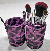 Набір кистей для макіяжу Look Like в тубусі леопардові — фіолетові