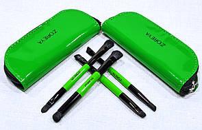 Набір кистей для макіяжу 4 штуки в гаманці ZOREYA зелені