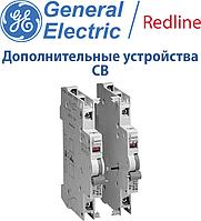 Дополнительные устройства GE Redline CB