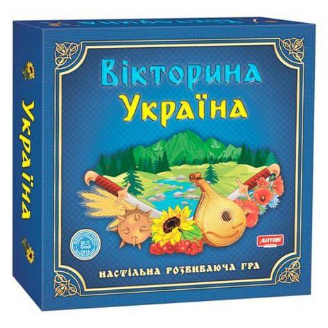 """Настільна гра """"Вікторина Україна"""" 20994, фото 2"""