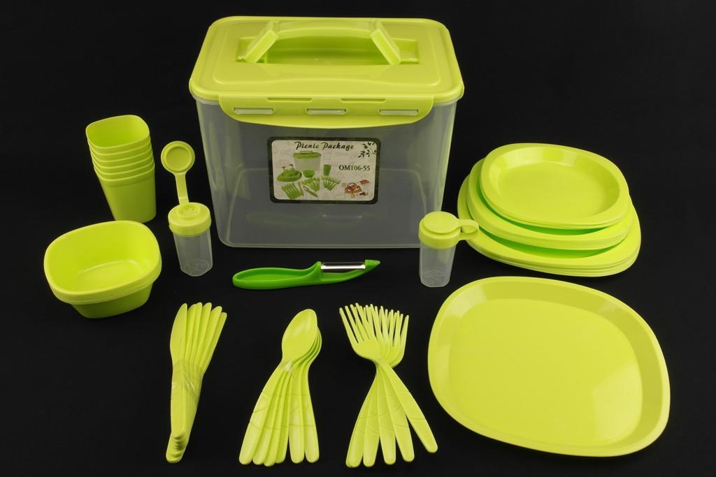 Набор посуды для пикника 55 предметов 55-ОМ